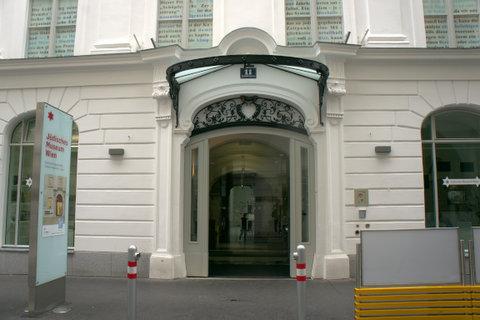muzeul-evreiesc-din-viena_pi0c